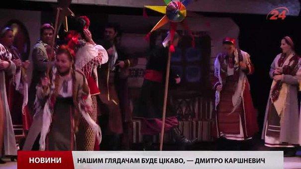 У репертуарі заньківчан перед святами з'явиться «Різдвяна ніч»
