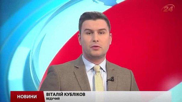 Головні новини Львова за 24 грудня