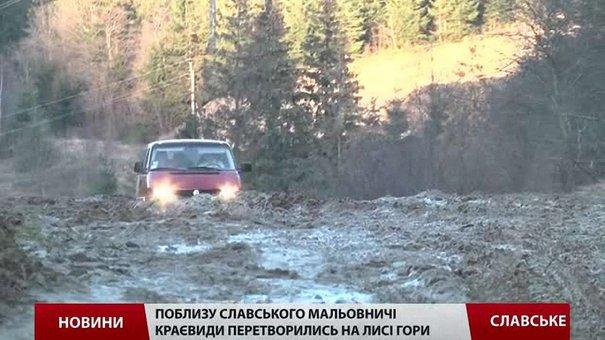 Поблизу Славського мальовничі краєвиди перетворили на лисі гори
