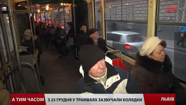 У Львові «заколядували» трамваї, обіцяють колядки і в тролейбусах