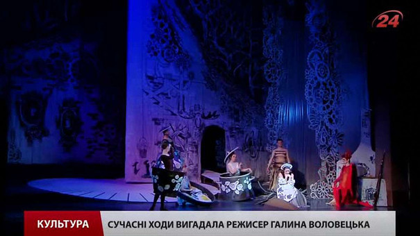 У Львові готують прем'єру опери «Попелюшка»