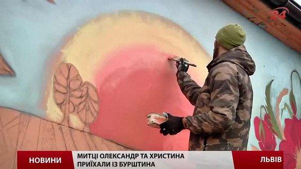На стінах військового містечка у Львові з'явились вірші і картини