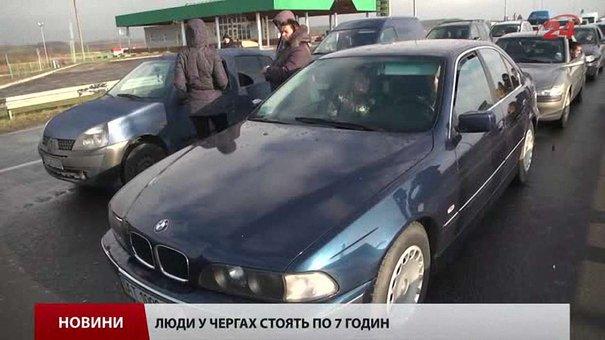 До 6 січня на західному кордоні України будуть величезні черги