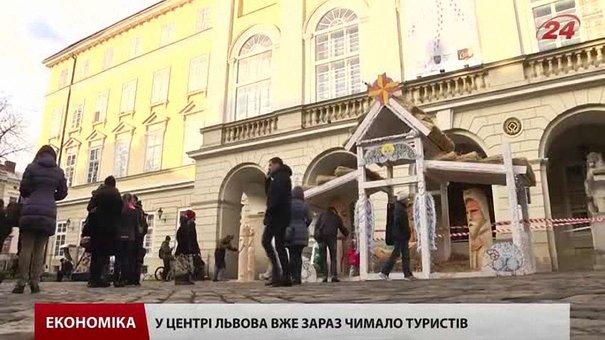 У львівських готелях та хостелах уже не знайти вільних номерів на свята