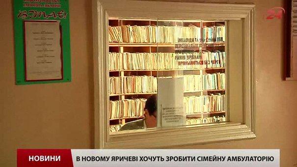 На Львівщині майже 20 тисяч пацієнтів можуть залишитися без медобслуговування