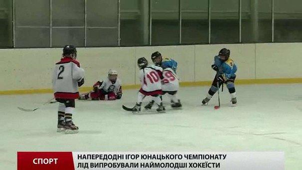 У Новояворівську зіграли найщиріший хокей