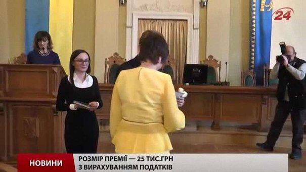 У Львові преміювали найуспішніших учителів