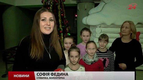 Львівські волонтери організовують концерт для збору коштів військовим на передовій