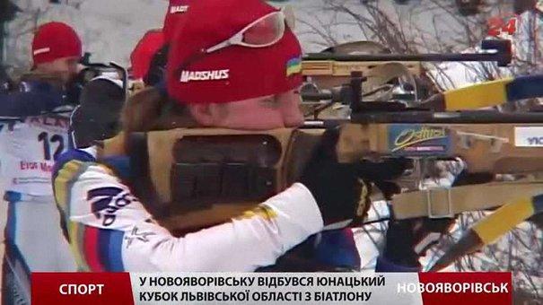 На Львівщині завершився юнацький Кубок області з біатлону