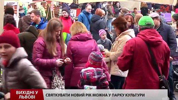 Культурні події у Львові на 1-10 січня