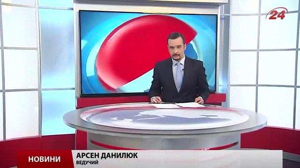 Головні новини Львова за 31 грудня