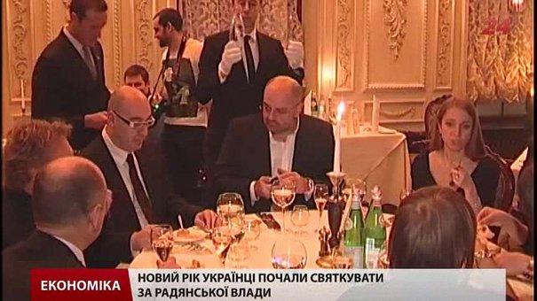 Львів'яни зустрінуть Новий рік зі шампанським та олів'є