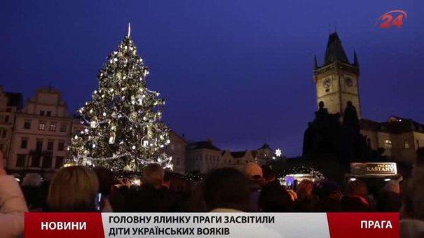 Головну ялинку Чехії засвітили діти українських вояків АТО