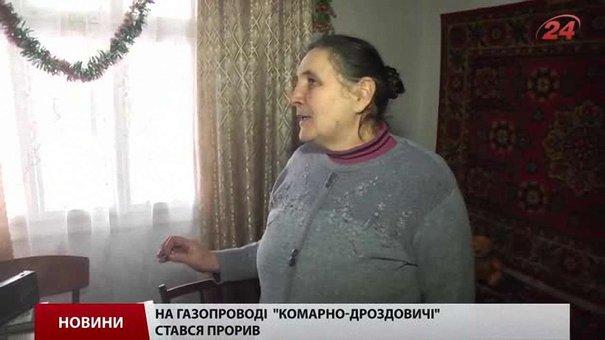 Газопостачання на Львівщині повністю відновили
