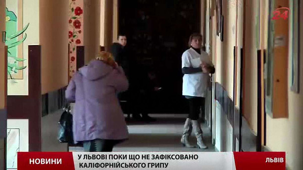 Свинячий грип до Львова ще не добрався