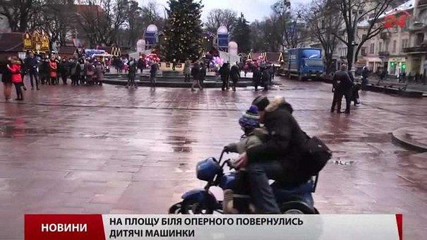 Незаконні атракціони знову повернулись на площу біля Львівської опери