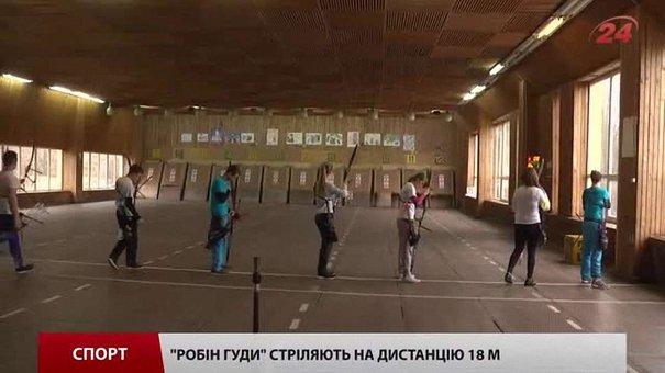 Лучники у Львові борються за путівки на чемпіонат України