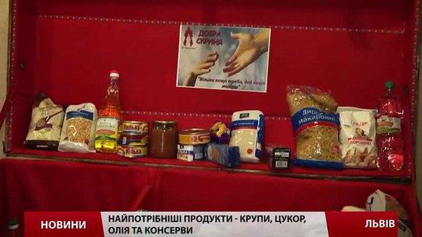 Соціальний проект «Добра скриня» допоміг майже 80 львів'янам