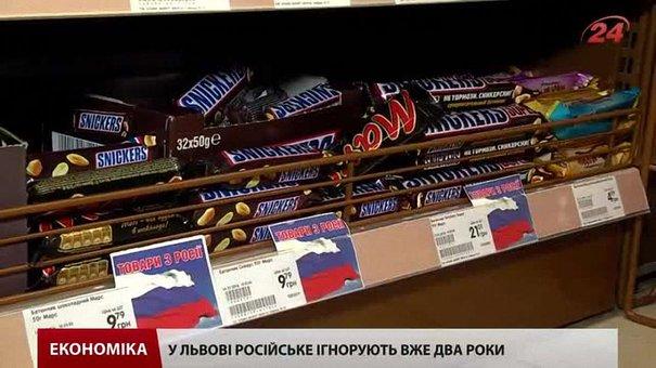 Львів'яни не відчують державного економічного бойкоту