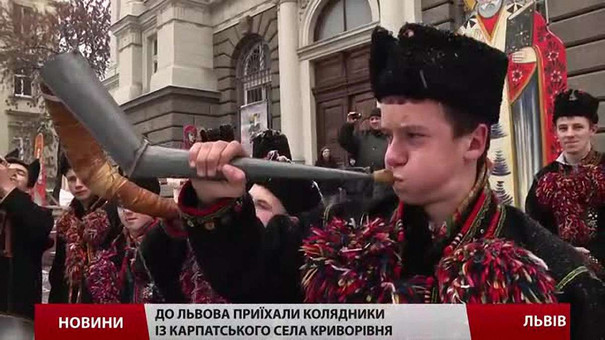 У Львові трембітали колядники із гуцульської Криворівні