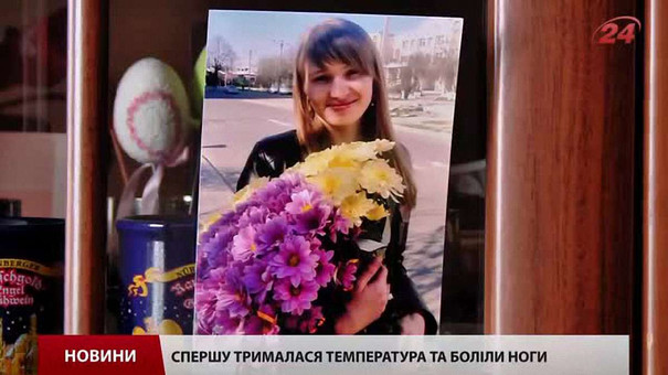 Львів'янка Василина Ярмола бореться з недугою, але потребує нашої допомоги