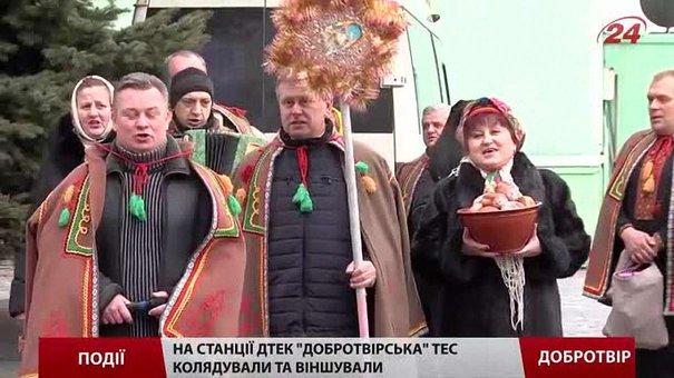До працівників ДТЕК Бурштинської ТЕС Василь і Маланка прийшли з пампухами