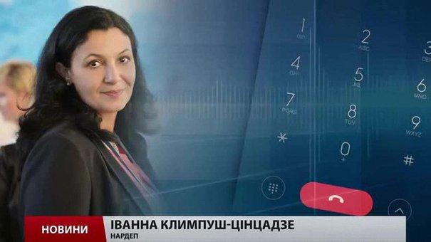 Львівські поліцейські довели, що перед законом усі рівні
