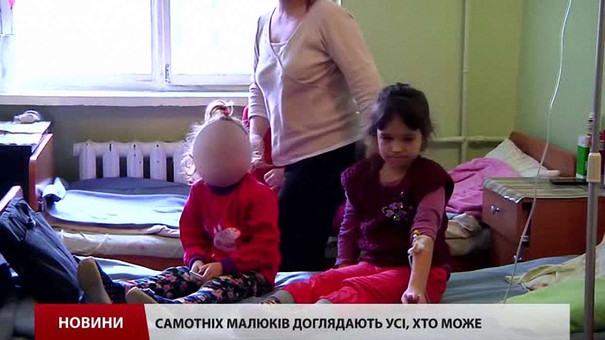 Волонтери заявляють, що у львівському «ОХМАТДИТі» погано доглядають дітей з притулку