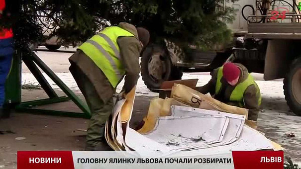 У Львові працюватиме мобільний пункт збору ялинок