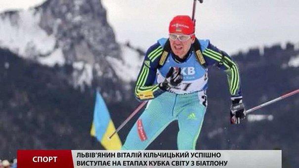 «Для мене змагання починаються швидше, ніж в сина», – мама біатлоніста Віталія Кільчицького