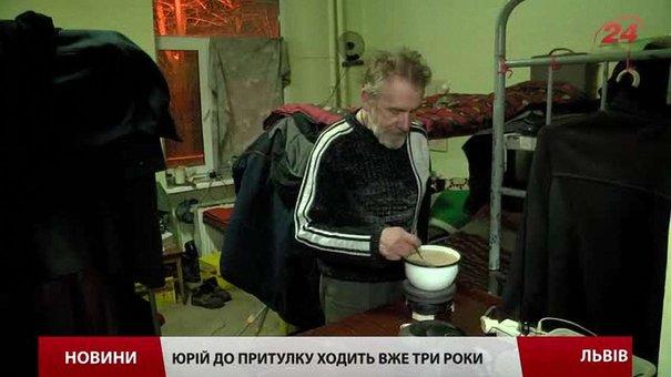 У львівському центрі для безхатченків потребують зимового одягу та взуття