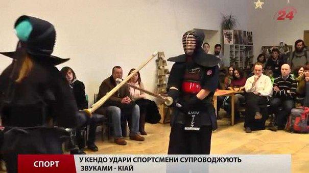 Львів'яни вперше взяли участь у поєдинку зі справжніми самураями
