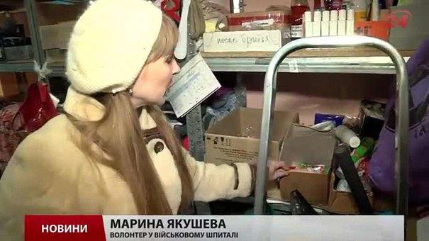 До військового шпиталю у Львові на вихідні доправили 5 поранених бійців із фронту