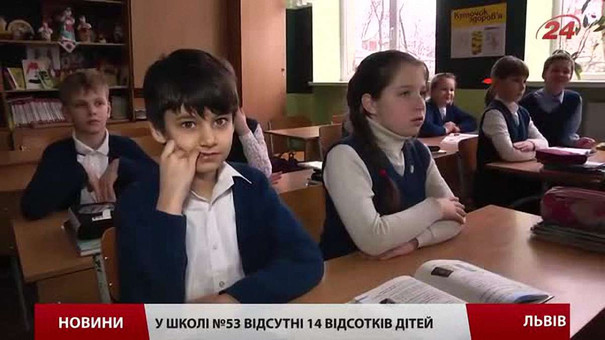 У школах і поліклініках Львова посилили санітарні заходи через грип