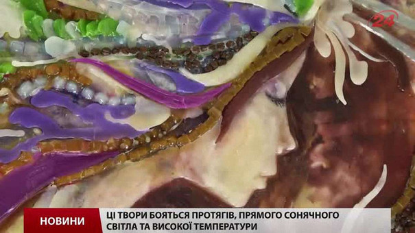 У Львові виставили картини, мальовані парафіном