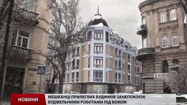 В центрі Львова змінюють дорожній рух задля зведення новобудови