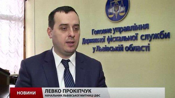 У Львові люструють керівництво митниці