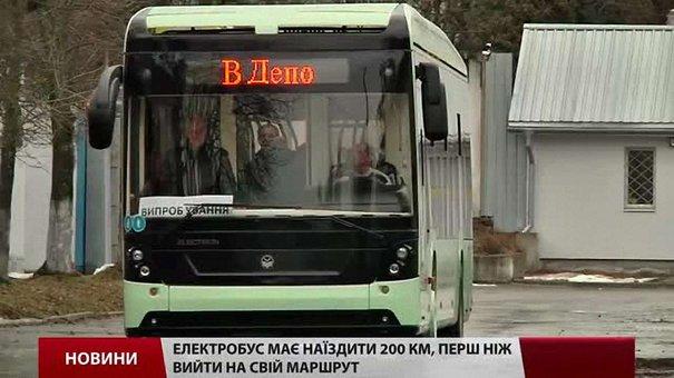 Львівський електробус вже проходить випробування на дорозі