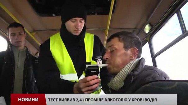 Як покарати п'яного водія львівської маршрутки – вирішить суд