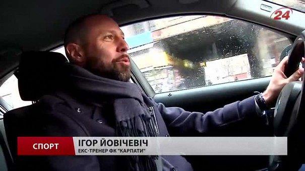 Що вдалося і чого не встиг у «Карпатах» Ігор Йовічевіч