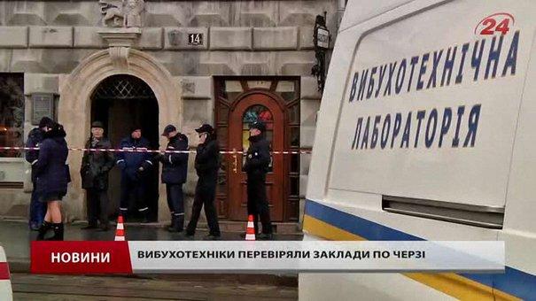 Поліція встановила, звідки надходили повідомлення про замінування ресторанів у Львові