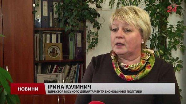Фінансування культури у бюджеті розвитку Львова збільшили в п'ять разів