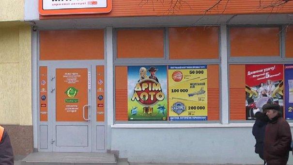 Львівські поліцейські виявили салон гральних автоматів