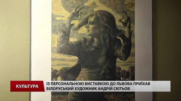 Білоруський художник показав львів'янам свою країну у графіці