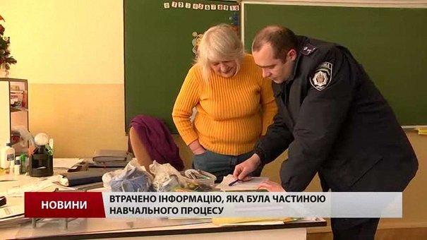 У Львові обікрали найбільшу російськомовну школу №45