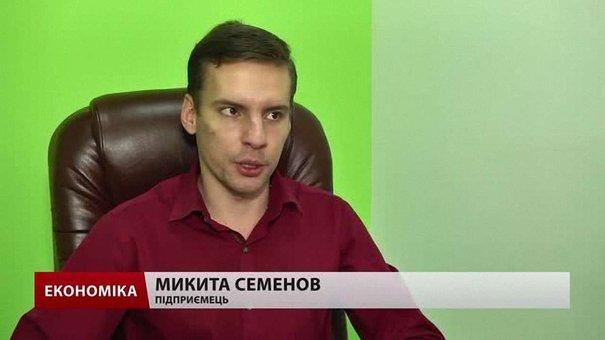 Львівська ДФС через помилку системи арештувала майно кримського програміста