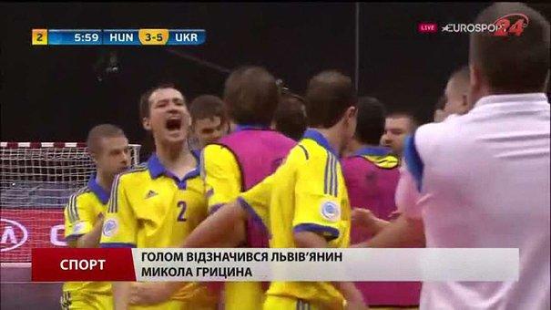 Львів'янин доклався до перемоги збірної України у матчі на футзальному Євро