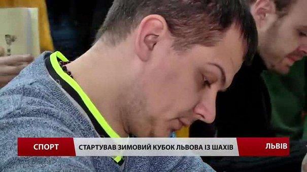 Зимовий Кубок Львова зібрав розумників за шахівницею