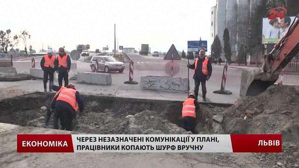 Роботи із заміни аварійного колектора на Сихові триватимуть до червня
