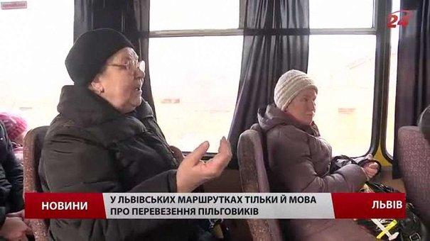 Львівські перевізники розділилися у питанні пільгового проїзду